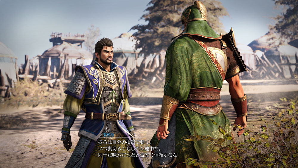 Dynasty Warriors 9 Review image 4